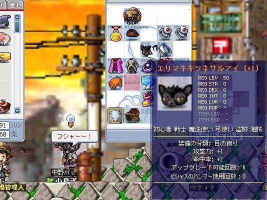 Maple091121_110844.jpg