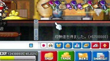 Maple091122_201147.jpg
