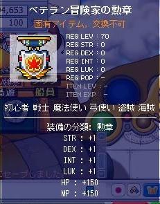 Maple091129_232746.jpg