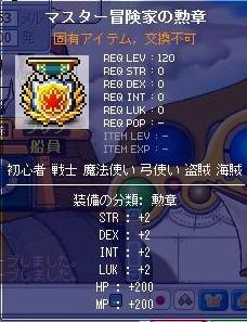Maple091129_232747.jpg