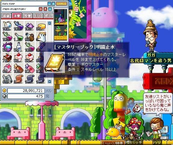 Maple091211_011450.jpg