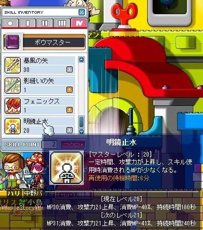 Maple091211_011829.jpg