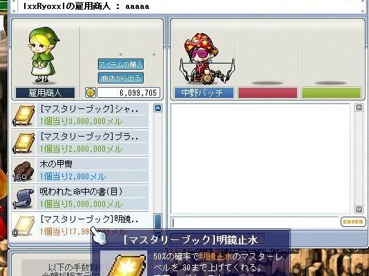 Maple091219_223300.jpg