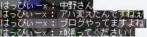Maple091222_000841.jpg