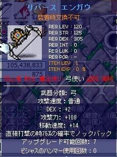 Maple091223_000518.jpg