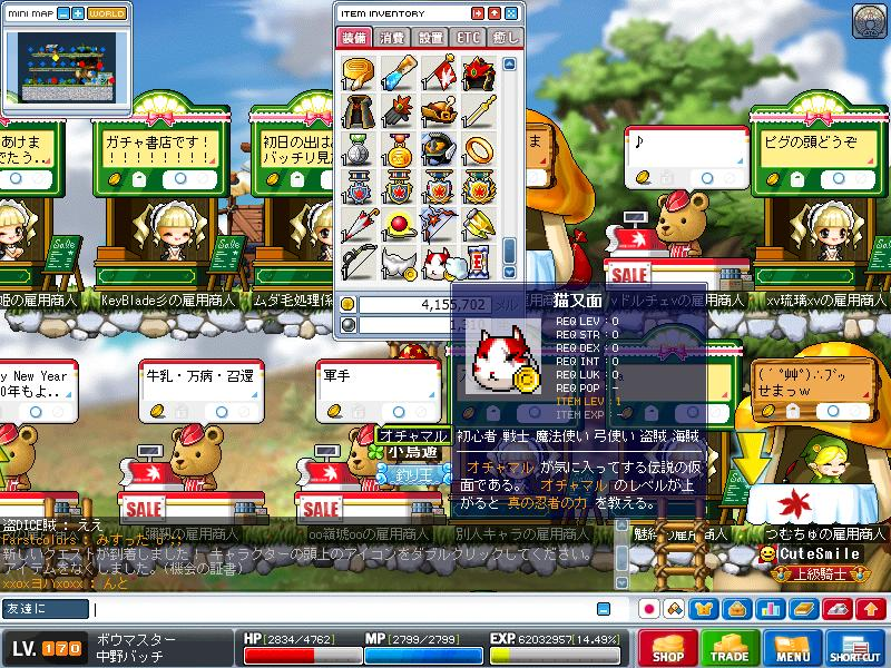 Maple100101_223052.jpg