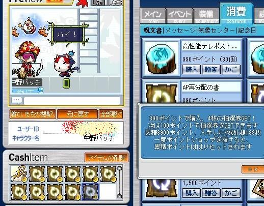 Maple100102_000304.jpg