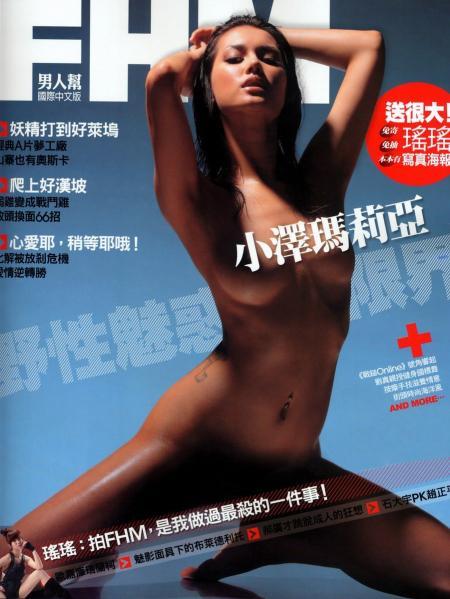 Maria Ozawa - Taiwanese FHM Magazine - May 2009 x-news01