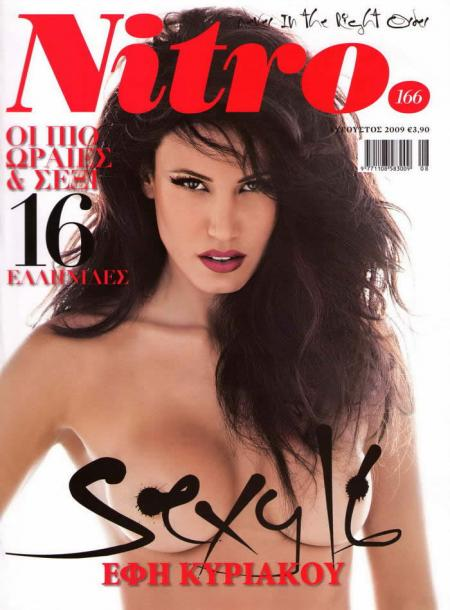 16 Hottest Greek Women of the Year_cover