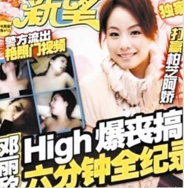 衝撃!香港アイドル歌手のステフィー・タン(鄧麗欣)のハメ撮りセックス動画が流出