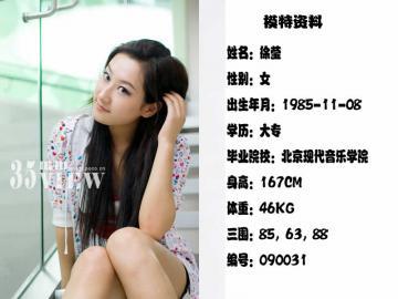 moko-Xu-Ying.jpg