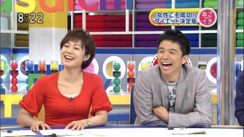 udoyumiko0822.jpg
