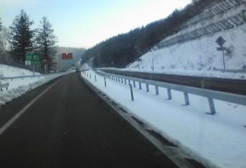 滝ノ上の雪.jpg