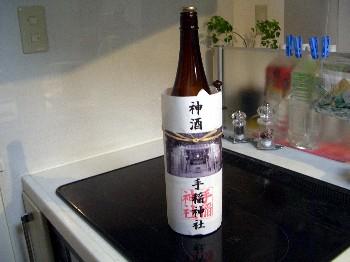 お神酒1.jpg