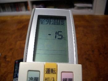 -15℃.jpg