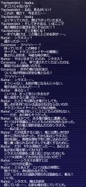 10_20090223213717.jpg