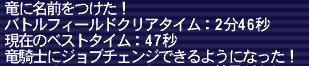 13_20090223213744.jpg
