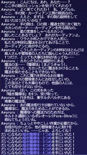 clp3_20090126014216.jpg
