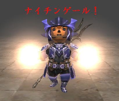 tarunaichi.jpg