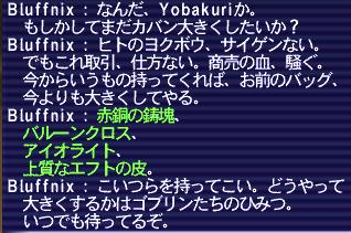 yobakuri1.jpg
