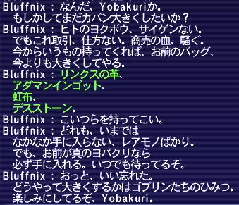 yobakuri2.jpg