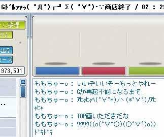 gm1_20091017183934.jpg
