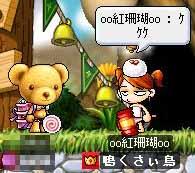 kk1_20091022202510.jpg