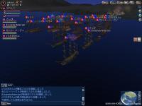 ポル私掠艦隊集合