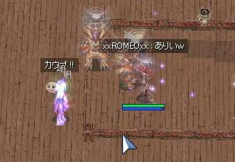 10_20081201183102.jpg