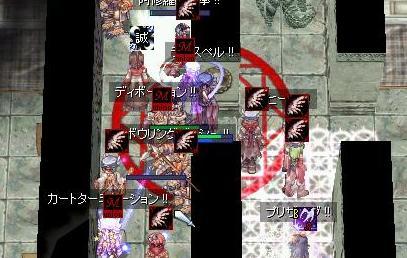 10_20081210072527.jpg