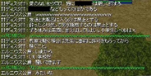10_20090204145018.jpg
