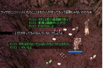 10_20090205161349.jpg
