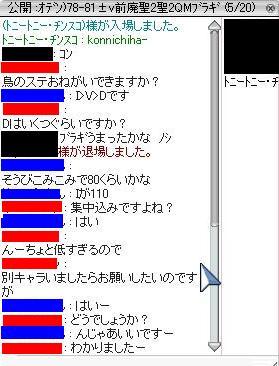 10_20090225045054.jpg