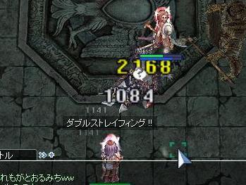 11_20081215194106.jpg