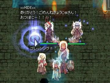 11_20090117180052.jpg