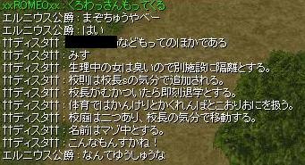 11_20090204145143.jpg