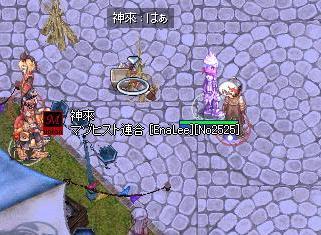 11_20090215025433.jpg