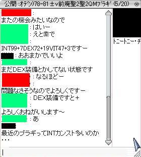 11_20090225045356.jpg