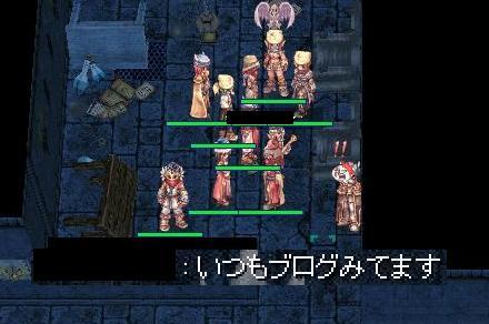 12_20081214115408.jpg