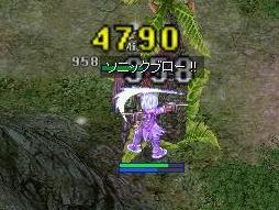 12_20090102024520.jpg