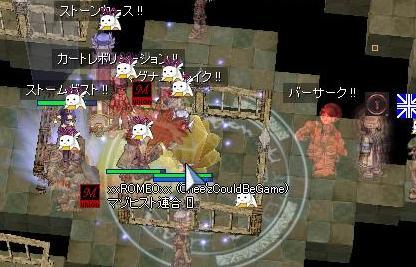 12_20090216153417.jpg
