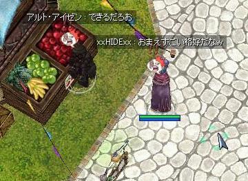13_20081215212431.jpg