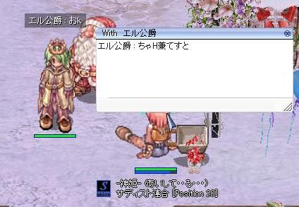 13_20081231191619.jpg