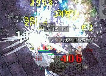 16_20090203152039.jpg