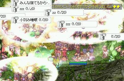 17_20081201183618.jpg
