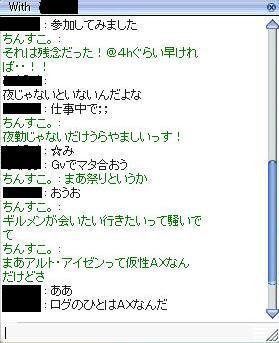 19_20090218041042.jpg