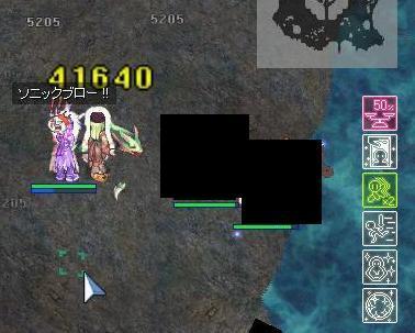 1_20081210074252.jpg