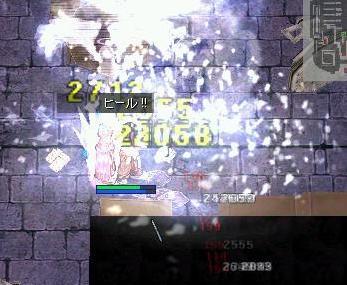 1_20081215191252.jpg