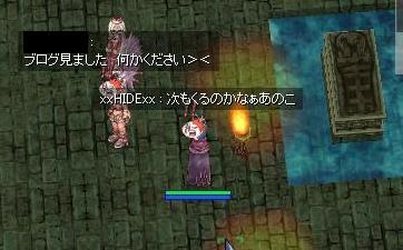 1_20090108074759.jpg