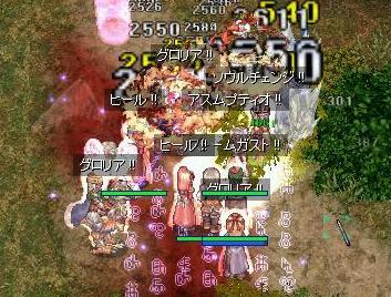 1_20090121182737.jpg